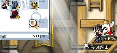 20060125235552.jpg