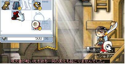 20060206210610.jpg
