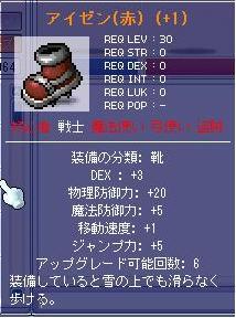 Maple0031