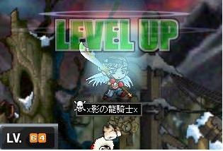 Maple0033