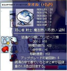 Maple0035