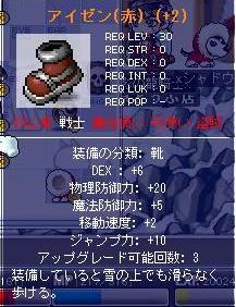 Maple0060