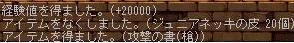 Maple0062