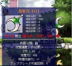 Maple0134