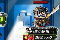 Maple0183