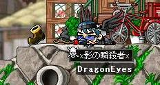 Maple0206