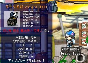 Maple0211