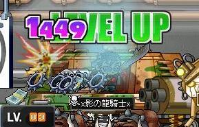 Maple0223