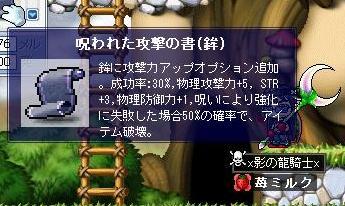 Maple0264