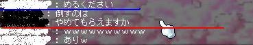 Maple0372