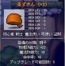 Maple0389
