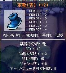 Maple0394