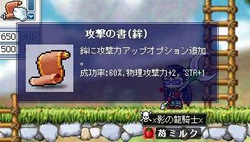 Maple0402