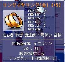 Maple0421