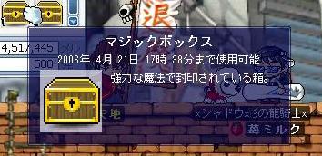 Maple0459