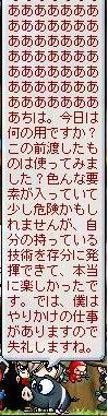 Maple0464