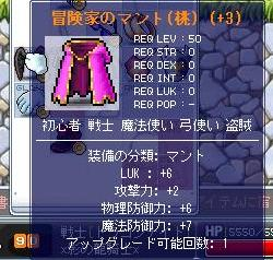 Maple0472