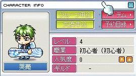 Maple0481