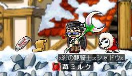Maple0505