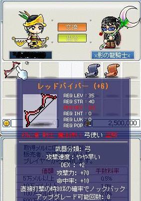 Maple0526