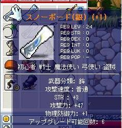 Maple0561