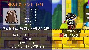 Maple0576