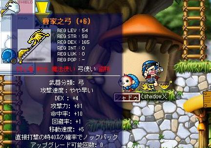 Maple0644