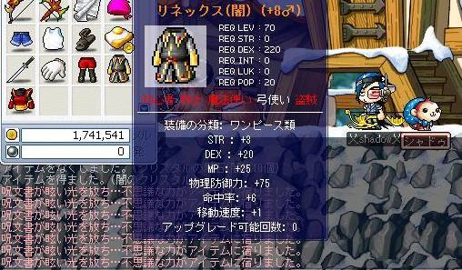 Maple0714