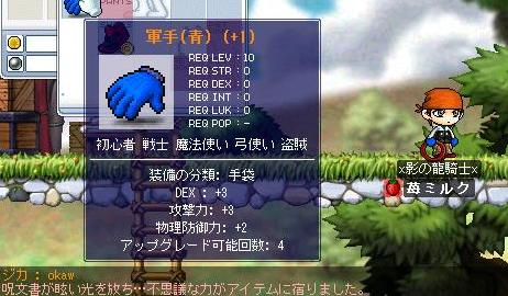 Maple0758