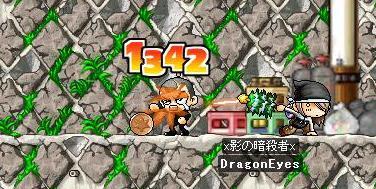 Maple0821