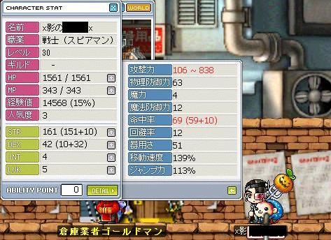 Maple0855