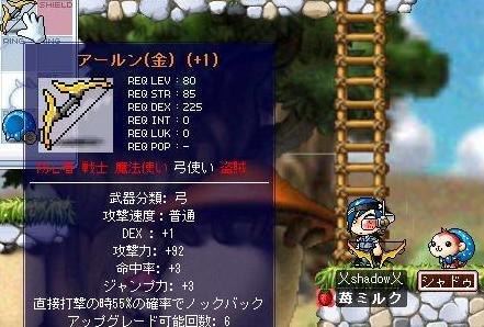 Maple0861