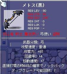 Maple0863