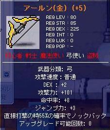 Maple0864