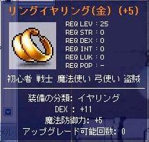 Maple0866