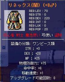 Maple0867