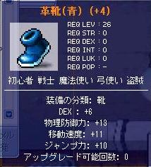 Maple0868
