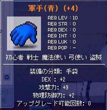 Maple0869
