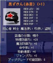 Maple0871