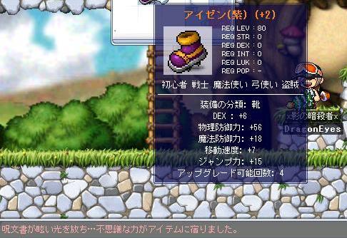 Maple1032