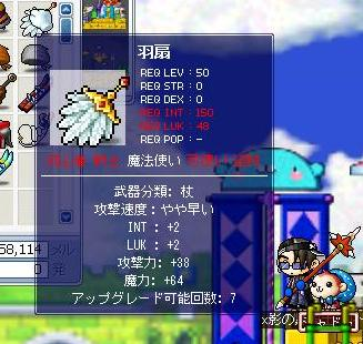 Maple1095