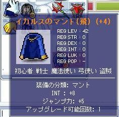 Maple1238
