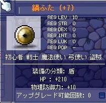 Maple1247