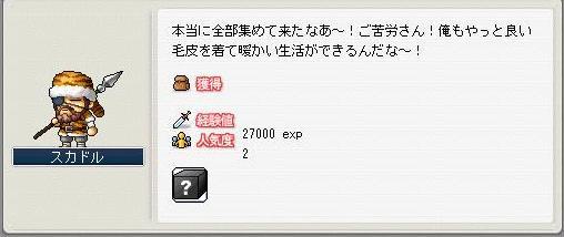 Maple1271