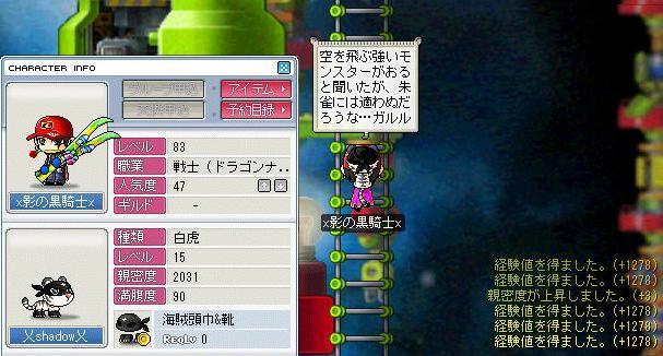 Maple1280