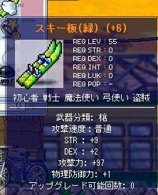 Maple1298