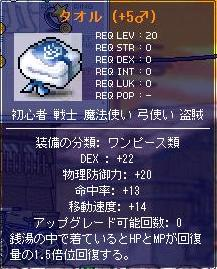 Maple1302