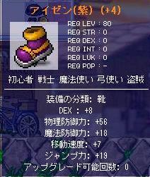 Maple1306