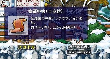 Maple1352
