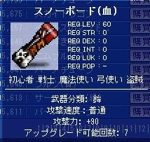 Maple1377